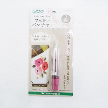 日本製 / clover 單針組